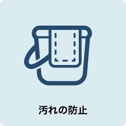 無料でダウンロード フリーアクセス ロゴ 人気のアイコンを無料ダウンロード